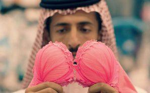 Oscar Adayları: Barakah Meets Barakah (Suudi Arabistan)