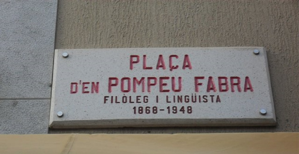 plaza_pompeu_fabra