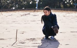 Bu Yıl Vizyona Girecek Güney Kore Filmleri
