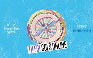 61. Selanik Uluslararası Film Festivali Değerlendirmesi