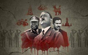 How to Become a Tyrant: Eksik Belgesel