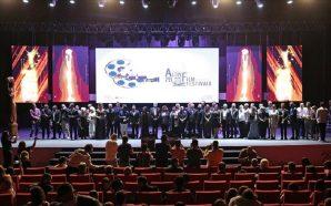 28. Adana Altın Koza Film Festivali'nde Kazananlar Belli Oldu